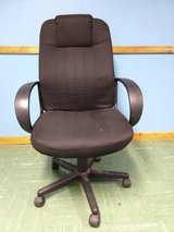 Office Chair in Oswego, Illinois