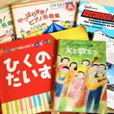 6 beginner song book collection in Okinawa, Japan