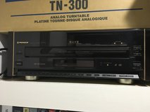 Wanted Laserdisc player in Okinawa, Japan