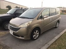 2006 Honda Step Wagon Please read post in Okinawa, Japan