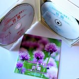 Psalms 1-68 Japanese audio CD in Okinawa, Japan
