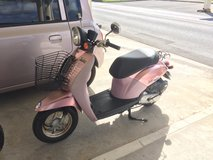 Pink Honda Today Scooter in Mountain Home, Idaho