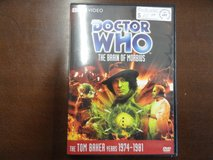 Doctor Who The Brain of Morbius DVD in Camp Lejeune, North Carolina