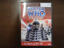 Doctor Who The Destiny of the Daleks DVD in Camp Lejeune, North Carolina