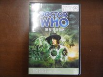 Doctor Who The Seeds of Doom DVD in Camp Lejeune, North Carolina