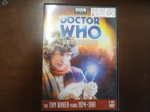 Doctor Who Genesis of the Daleks DVD in Camp Lejeune, North Carolina