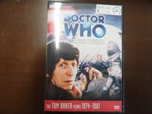 Doctor Who The Sontaran Experiment DVD in Camp Lejeune, North Carolina