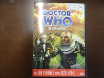 Doctor Who The Time Warrior DVD in Camp Lejeune, North Carolina