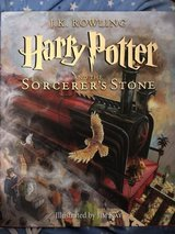 Harry Potter and the Sorcerer's Stone HARD COVER in Naperville, Illinois