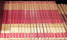 complete set illustrated science and invention encyclopedia set in Ramstein, Germany