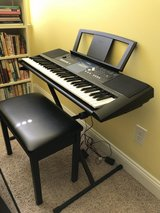 New Yamaha PSR-E333 keyboard with stand, seat, music stand, foot pedal in Cherry Point, North Carolina