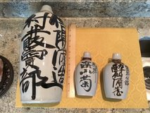 Japanese Ceramic Sake Bottles -Set Of 3 in San Antonio, Texas