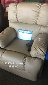 Tan Lift Chair (New) Closeout in Fort Leonard Wood, Missouri