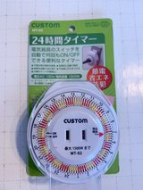 Programmable Christmas light timer in Okinawa, Japan