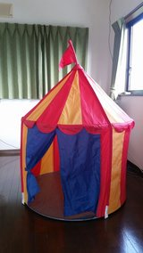 Kid's play tent in Okinawa, Japan