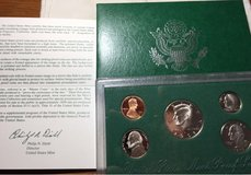 1998 proof set—also 1992/1994/1995 same price in Beaufort, South Carolina