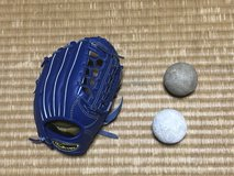Ball and glove in Okinawa, Japan