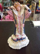 Lenox Sleeping Beauty Porcelain Figurine in Camp Lejeune, North Carolina