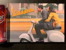 VESPA 60 Years of Unique book in Okinawa, Japan