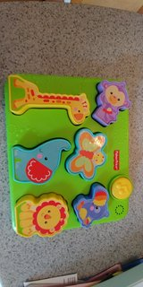 baby toys 2 - assorted in Westmont, Illinois