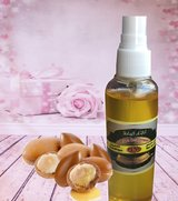 argan oil from Morocco in Ramstein, Germany