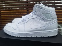 airforce 1 MID in Chicago, Illinois