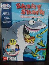 Shaky Shark Game in Okinawa, Japan