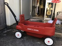 Radio Flyer Wagon in Okinawa, Japan