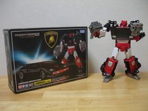Transformers Sideswipe in Okinawa, Japan