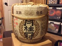 Large Japanese Saki Barrel in bookoo, US