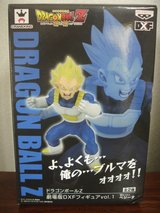 Dragonball DXF SS Vegeta in Okinawa, Japan