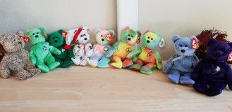Beanie babies nr.2 in Tomball, Texas