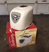 Breadmaker $20 in Alamogordo, New Mexico