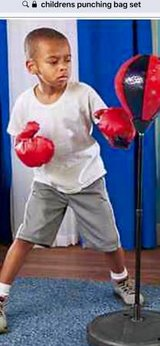 ***Kids Punching Bag Set *** in Houston, Texas