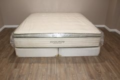 King Size Mattress- Avocado (Premium Mattress) in Kingwood, Texas