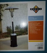 Propane Patio Heater Mosiac in Katy, Texas