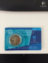 2004 Greece 2 Euro Coin, Coin Card Blister, Commemorative Coin in Ramstein, Germany