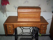 Antique Sewing Machine and Table in Houston, Texas