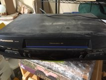 Panasonic VHS player (PVq-920) in Fort Meade, Maryland