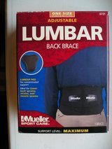SUPPORTIVE BACK BRACE in Shorewood, Illinois