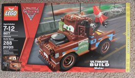 LEGO Cars Ultimate Build Mater (8677) NEW in Kingwood, Texas