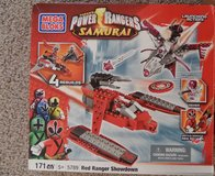 Mega Bloks Power Rangers Samurai Red Ranger Show in Kingwood, Texas