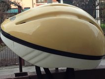 Youths Bicycle Helmet in Vicenza, Italy