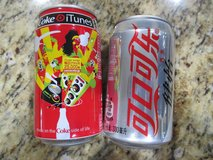 Japanese Coke Cans - Set of 2 - Unopened in Kingwood, Texas
