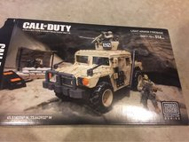 Call of Duty building set in Lockport, Illinois