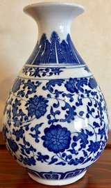 Blue / White Vase Endless Love New in Okinawa, Japan
