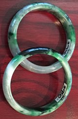 JADE BANGLES BRACELETS GREEN NATURAL (New) in Okinawa, Japan