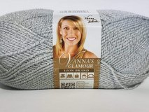 Brand New Vanna's Glamour Yarn,  Platinum in Peoria, Illinois