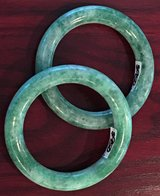 JADE BANGLE Bracelet FULL MOON CUT) 1 left in Okinawa, Japan