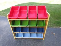 16 BIN TOOL OR TOY STORAGE RACK SET # 4 in Naperville, Illinois